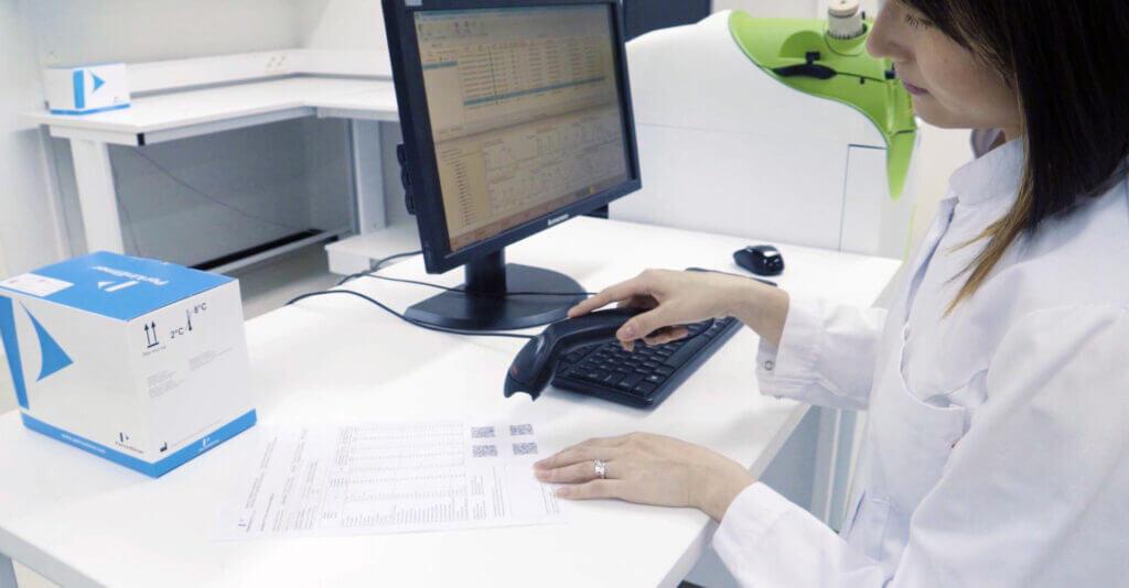 Barcode scanning